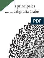 Estilos pricipales de la caligrafía árabe