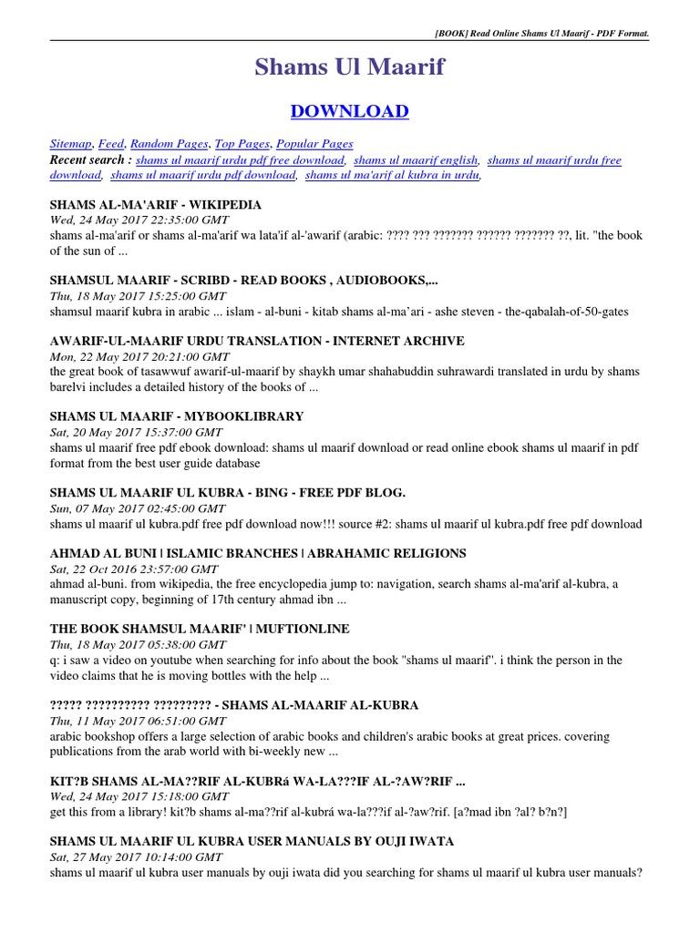 Docslide net Shams Ul Search Shams Ul Maarif Urdu PDF Free