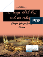 10 Days of Dhul Hajj and Its Rulings Eng