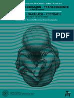 tabou paravasi ipervasi.pdf