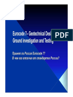 Eurocode 7 - Geotechnical Design
