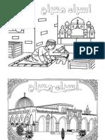 Poster Mewarn Israk Mikraj