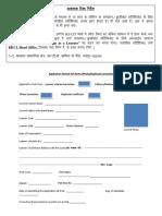 Correction Form Rscit