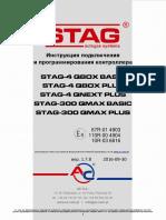 STAG-4 QBOX,QNEXT,STAG-300 QMAX - Manual_ver1_7_8[30-09-2016]_RU.pdf