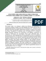 دور-ومكانة-التحليل-الوظيفي-في-صنع-القرارات-الاستراتيجية-لإدارة-الموارد-البشرية-شابتي-الحبيب.pdf