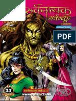 Issue 11 Sarvavyooh.pdf