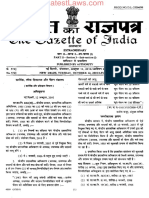 CAT (Salaries and Allowances and Conditions of Service of Chairman, Vice-Chairmen and Members) Amendment Rules, 2010