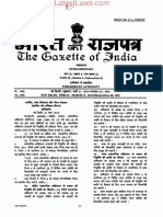 At (Procedure for Appointment of Members) Amendment Rules, 2014
