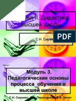 481573.pdf