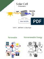 Solar-Cell.ppt