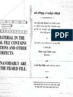 ۱۳۵۶- جام کیخسرو.pdf