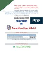 Prospectus-of-IPO-BPML.pdf