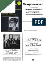 Волков. Свидетельство. Мемуары Шостаковича.pdf