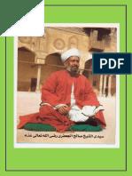 1-السبت-.pdf