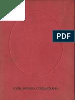 Carlos Dupuy [editor], Poesía Japonesa Contemporánea [1965]