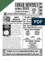 Costambar Monthly November 2010