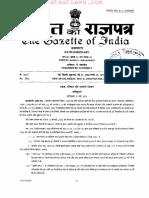 Central Motor Vehicles ( 3rd Amendment) Rules, 2002