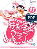 My Disciple Died Yet Again - Arc 11