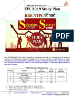 RRB NTPC 2019 Study Plan 11th April to 10th May