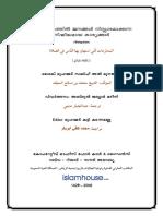Namaskaram.pdf