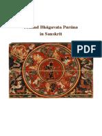 SB-Sanskrit.pdf
