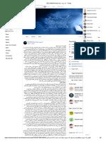 DAWATonline_سه روزه دعوت_ - Posts