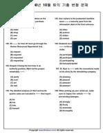 Đề 3 - Ms Hoa TOEIC.pdf