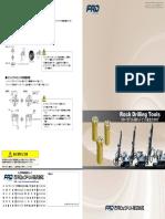 PowerCoil 3500-TB3 Tang Break Tool x M2.5