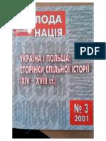 Jaworski.-Michała-kanclerza-mołdawskiego-związki-z-państwiem-Jagillonów.pdf