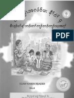 Sgaw Reader Fourth