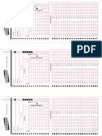 FichaOptica.pdf