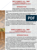 Russian Codes (9.11).ppt