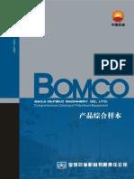 宝石产品综合样本.pdf