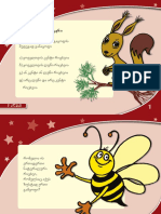 V klas_GEO.pdf