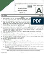 QP-CSP-18-GS-I-C.pdf