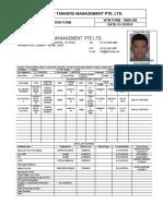 008 Mma Wtm Application Form-1