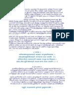 ஶ்ரீ ஶ்யாமலா த³ண்ட³கம்.pdf