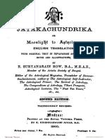 Jataka-Chandrika.PDF