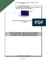 """Joint étoile 4 branches de vanne ASTRAL 1.1//2 /"""" ø 131 mm"""