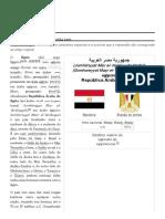 Egito – Wikipédia, A Enciclopédia Livre