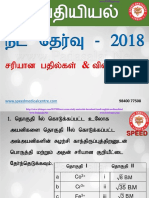 WIN-100 MULLAKKADU neet-2018-chemistry-answer-key-tamil.pdf