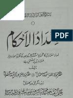 Imdadul Ahkam - Vol 2 - By Shaykh Zafar Ahmad Usmani (r.a)