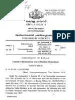 Kerala Government Employee Holidays List 2019