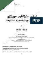 Spoken-English-Guru-PDF-eBook.pdf