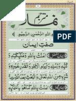 Namaz Book.pdf
