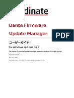 AUD-MAN-Firmware_Update_Manager-v2.6ja.pdf