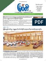Myawady Daily 18-4-2019