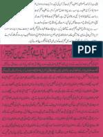 Aqeeda Khatm e Nubuwwat AND ISLAM-Pakistan-KAY-DUSHMAN 11802