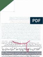 Aqeeda Khatm e Nubuwwat AND ISLAM-Pakistan-KAY-DUSHMAN 11806