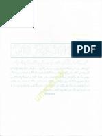 Aurat Par Tashadud |/Woman PunishmenT 11821